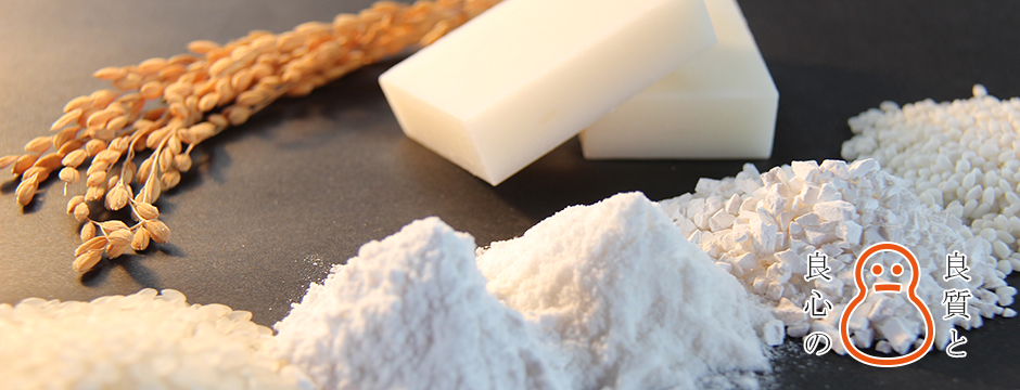 製粉・切り餅・田舎もち 植木食品工業株式会社